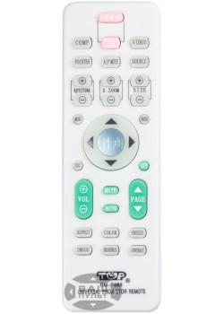 Универсальный пульт для проекторов TOP RM-P688