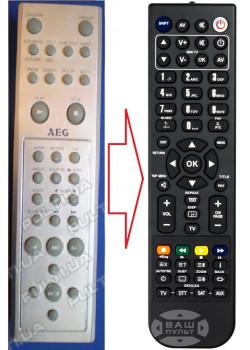 Пульт для AEG DVD-593 (аналог)