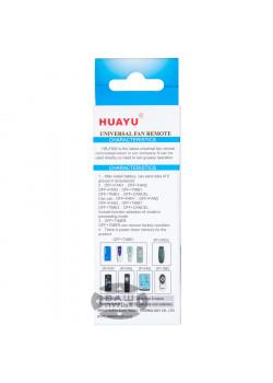Универсальный пульт HUAYU для вентиляторов HR-F800 (мультикод) - 4