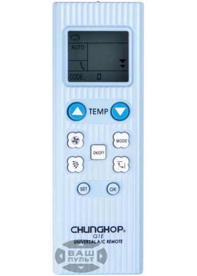 Універсальний пульт для кондиціонера CHUNGHOP Q1E (1000 кодів)