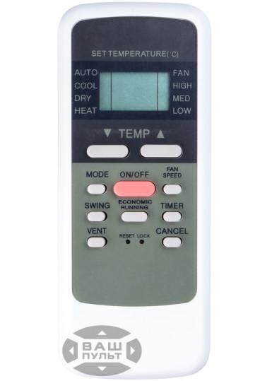 Оригинальный пульт для кондиционера BEKO R51/E