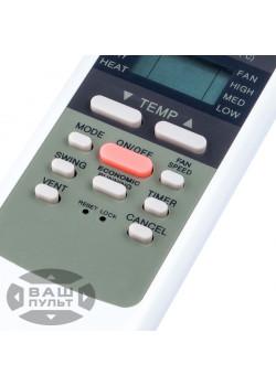 Оригинальный пульт для кондиционера BEKO R51/E - 1