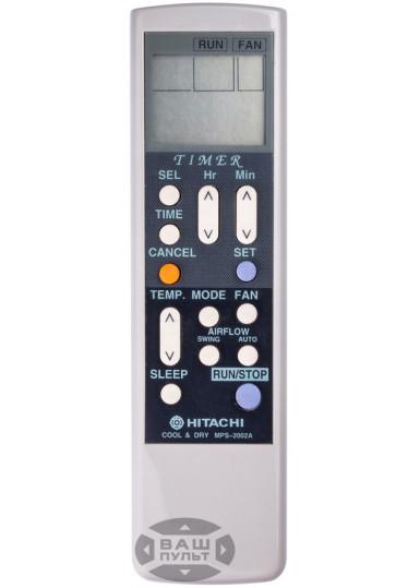 Оригинальный пульт для кондиционера HITACHI MPS-2002A