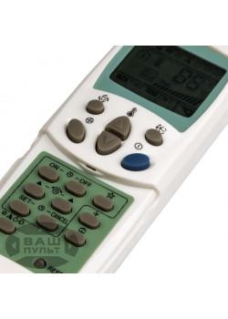 Оригинальный пульт для кондиционера LG B3110630 - 2