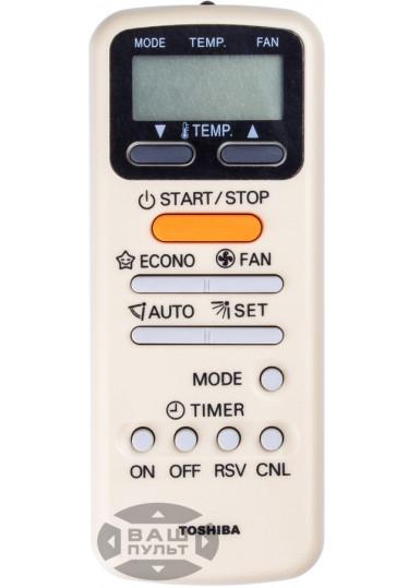 Оригинальный пульт для кондиционера TOSHIBA RAS-09