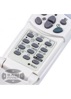Универсальный пульт HUAYU для кондиционера LG K-LG1108 - 2