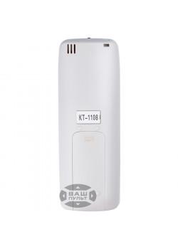 Универсальный пульт HUAYU для кондиционера LG K-LG1108 - 3