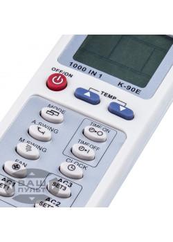 Универсальный пульт HUAYU для кондиционера K-90E (1000 кодов) - 1
