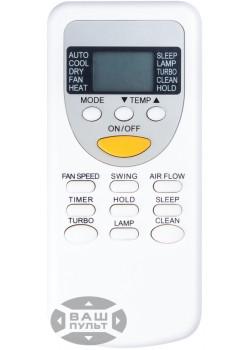 Универсальный пульт для кондиционера QUNDA KT-CG4E