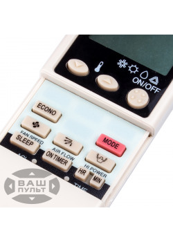 Пульт для кондиционера MITSUBISHI 09-01MT