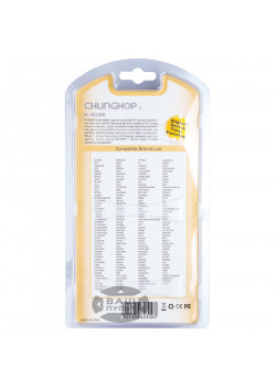 Универсальный пульт для кондиционера CHUNGHOP K-1028E (1000 кодов)