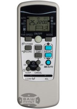 Пульт для кондиционера MITSUBISHIRKX502A001