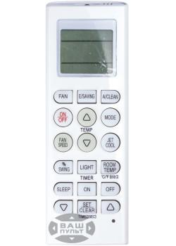 Пульт для кондиционера LGAKB73456114