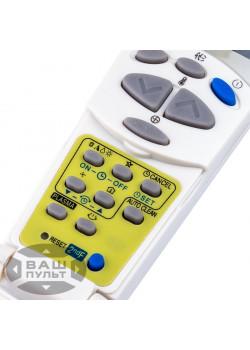 Пульт для кондиционера LG 6711A20077L 187 - 2