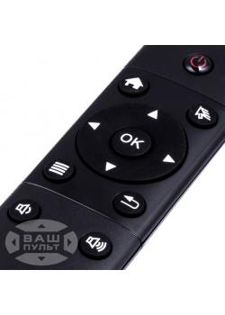 Пульт Air Mouse FM4 (без гироскопа)