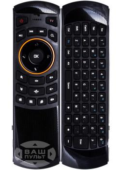 Пульт Air Mouse X6