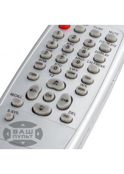 Пульт для AKAI RC-1153012 - 1