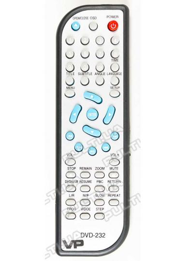 Пульт для ALPARI DVD-232