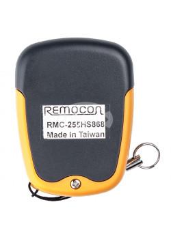 Пульт для гаражных ворот и шлагбаумов RMC-255HS868