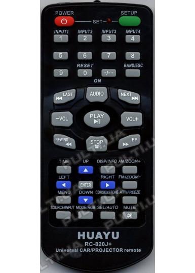 Универсальный пульт HUAYU RC-820J+ mini для авто-DVD и проекторов