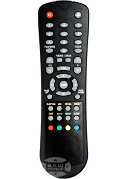 Пульт для BRAVIS LCD TV black