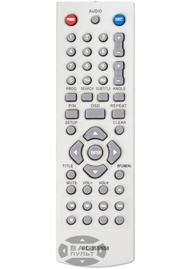 Пульт для BRAVIS DVD-553