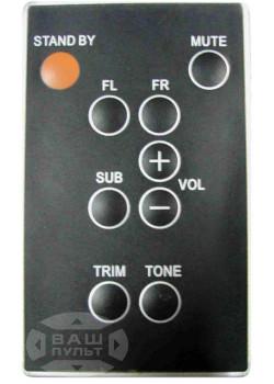 Пульт для CAMERON AFC-2170 (аналог)