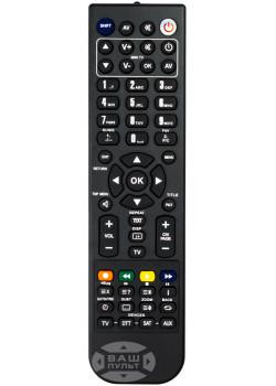 Программируемый USB пульт CHANGER 4:1 HR-56G + mini TV