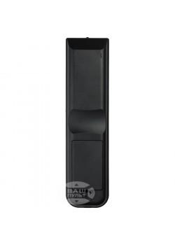 Программируемый USB пульт CHANGER 4:1 HR-56G + mini TV - 4
