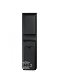 Программируемый USB пульт CHANGER YX27 HOTEL