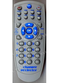 Программируемый USB пульт CHANGER PROJECTOR mini