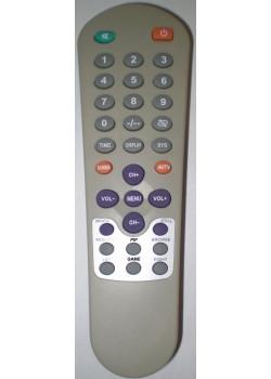 Пульт для COSMOSAT CS-77 EXT TV TUNER