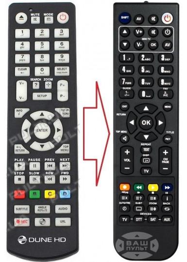 Пульт для DUNE HD TV-303D (аналог)