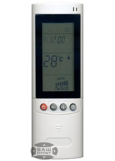Пульт для кондиціонера ELECTRA RC08A