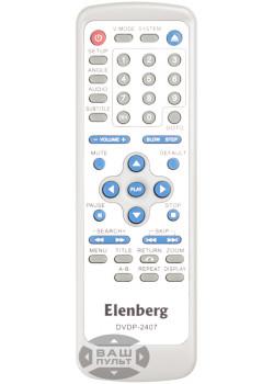 Пульт для ELENBERG DVP-2407, DVDP-2406, WEST DVX5127, SATURN ST1702