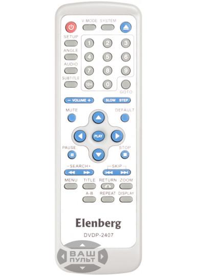 Пульт для ELENBERG DVP-2407