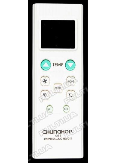 Универсальный пульт для кондиционера CHUNGHOP Q88E (200 кодов)