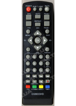 Пульт для GOLDSTAR GS8833HD (аналог)