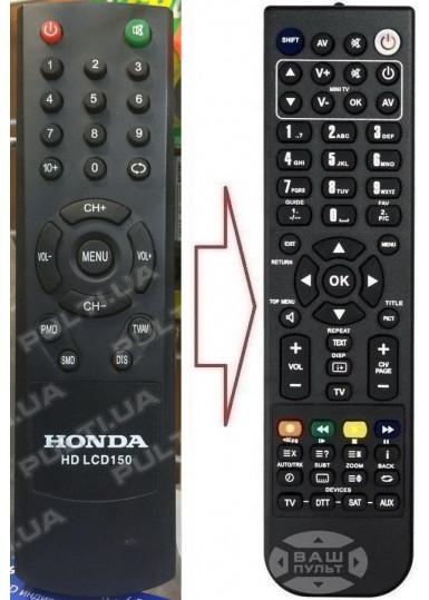 Пульт для HONDA HD LCD 150 (аналог)