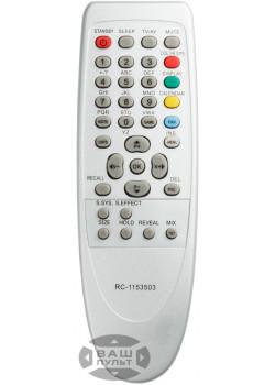 Пульт для ГОРИЗОНТ RC-1153503 (HQ)