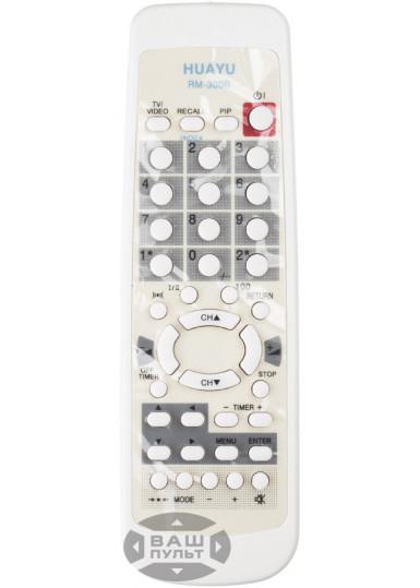 Универсальный пульт HUAYU для HITACHI RM-300B