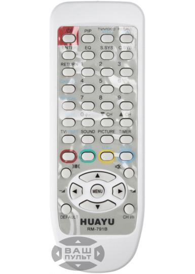 Универсальный пульт HUAYU для HITACHI RM-791B
