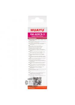 Универсальный пульт HUAYU для LG RM-609CB+ (2 кода) - 4