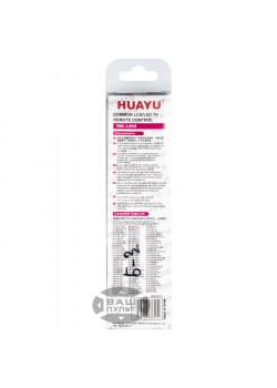 Универсальный пульт HUAYU для LG RM-L859 (2 кода)