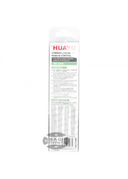 Универсальный пульт HUAYU для PANASONIC RM-D630 - 4