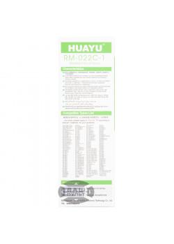 Универсальный пульт HUAYU для PHILIPS RM-022C