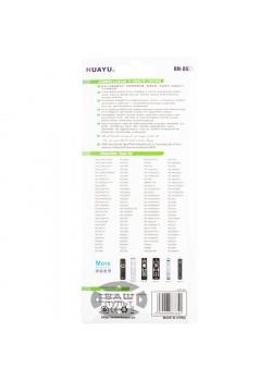 Универсальный пульт HUAYU для PHILIPS RM-D631