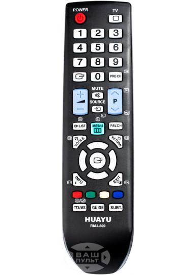 Универсальный пульт HUAYU для SAMSUNG RM-L800