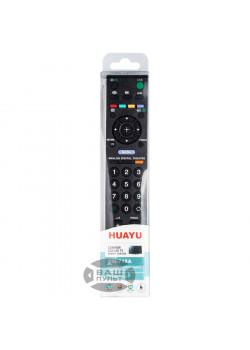 Универсальный пульт HUAYU для SONY RM-715A