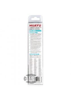 Универсальный пульт HUAYU для SONY RM-D959